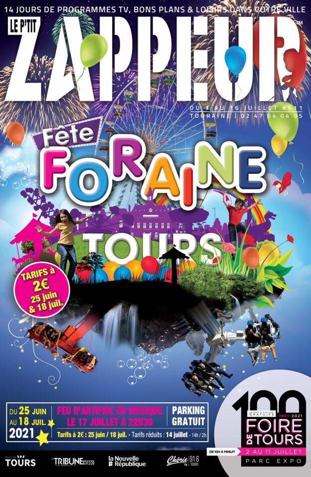 Tours   № 511
